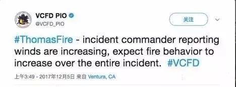 加州大火,美国物流